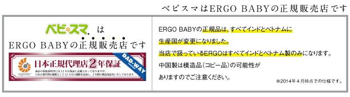 ERGO BABY(エルゴ ベビー) ベビーキャリア 360