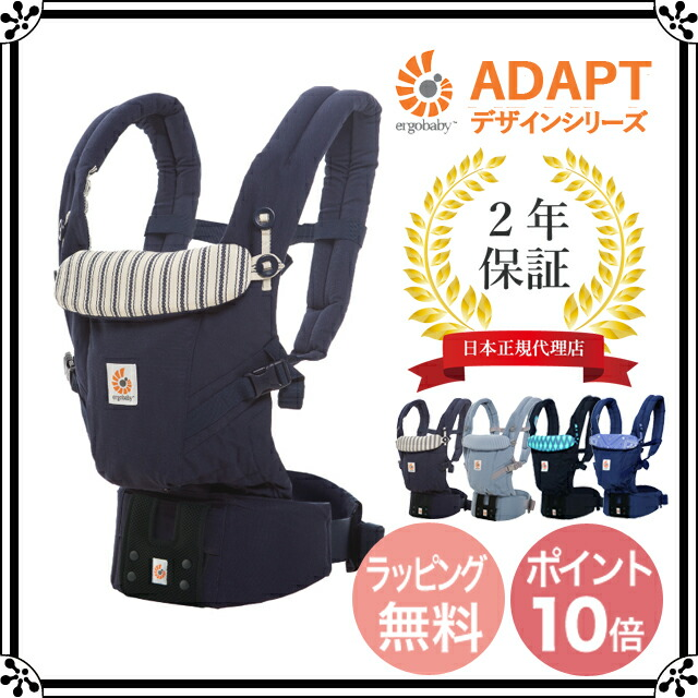 ADAPTデザインシリーズ