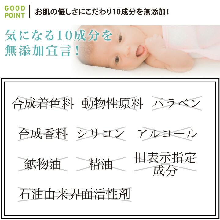 COPIII LUMII(コピールミ) ミルキーローションone敏感肌にこだわり10のフリー宣言!