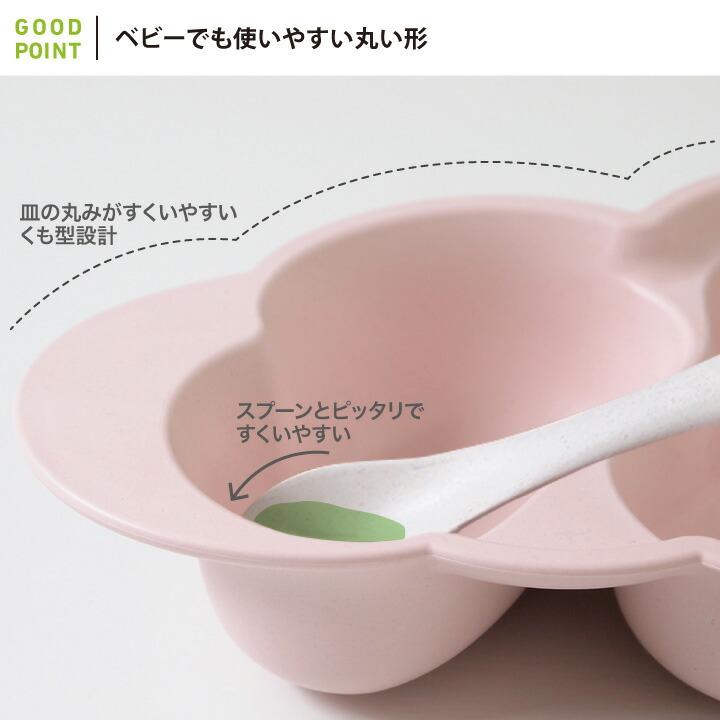10mois(ディモア) mamamanma(マママンマ) プレートセットベビーでも使いやすい丸い形