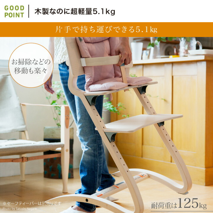 Leander(リエンダー) ハイチェア木製なのに超軽量5.1kg
