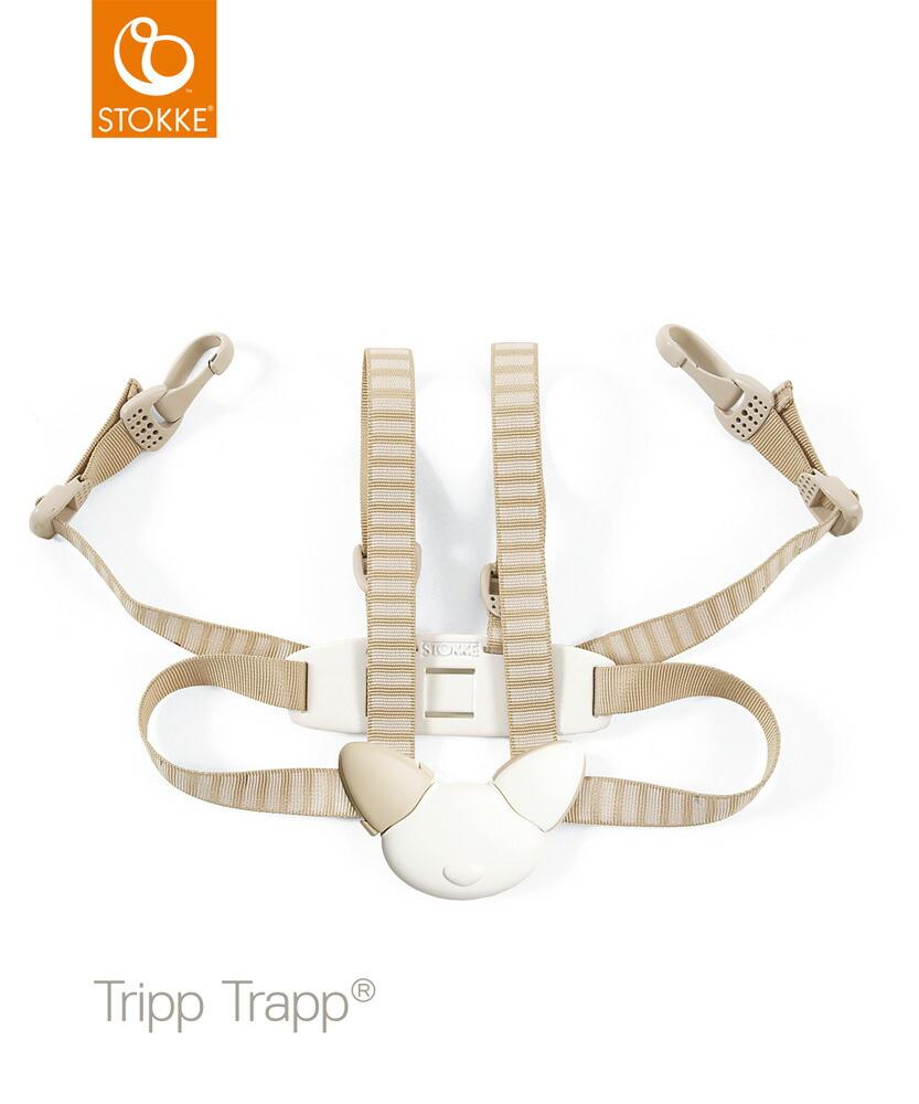 TRIPP TRAPP(トリップ トラップ) ハーネス