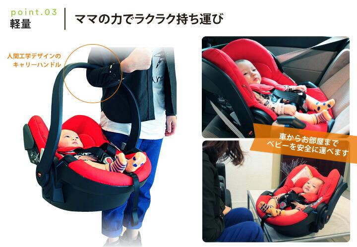 STOKKE(ストッケ) iZi Go X1(イージーゴー エックスワン) by BeSafe 軽量デザイン 人間工学デザイン ママでもラクラク持てます