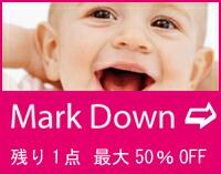 マークダウン・最大50%OFF