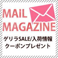 mailmagazn