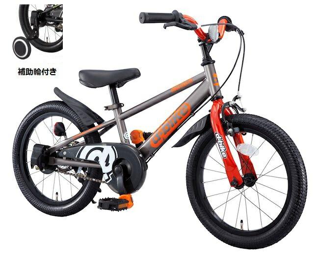 D-Bike Master / ディーバイクマスター(16インチ/シルバー)補助輪付きタイプの画像
