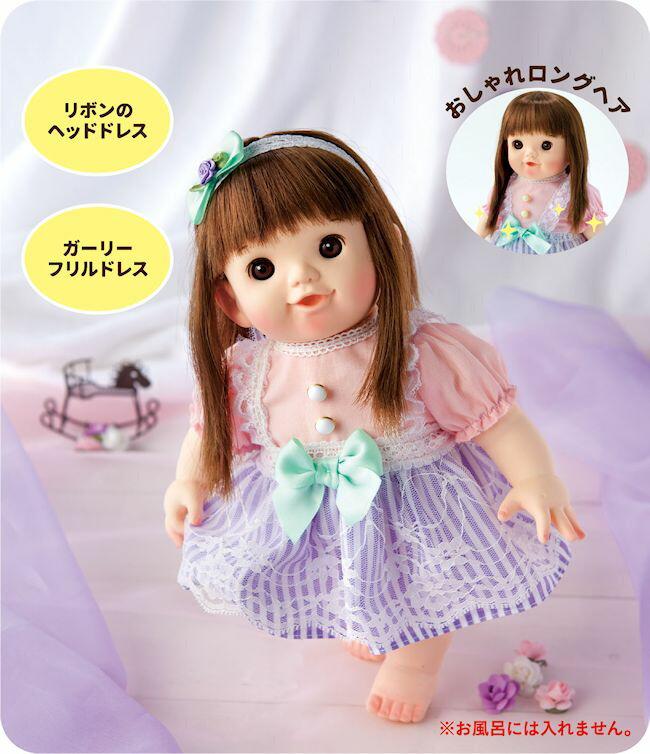 ロングヘアぽぽちゃん ミニヘアコーム&ヘッドドレスつきの画像