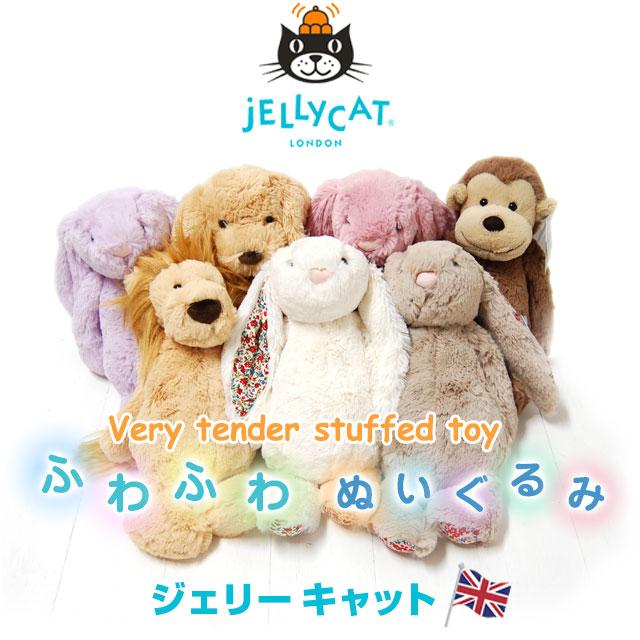 Jellycat(ジェリーキャット)