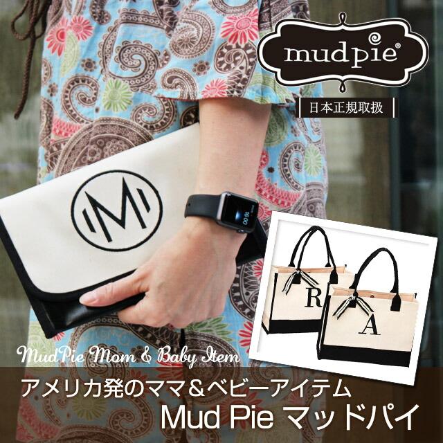Mud Pie(マッドパイ)