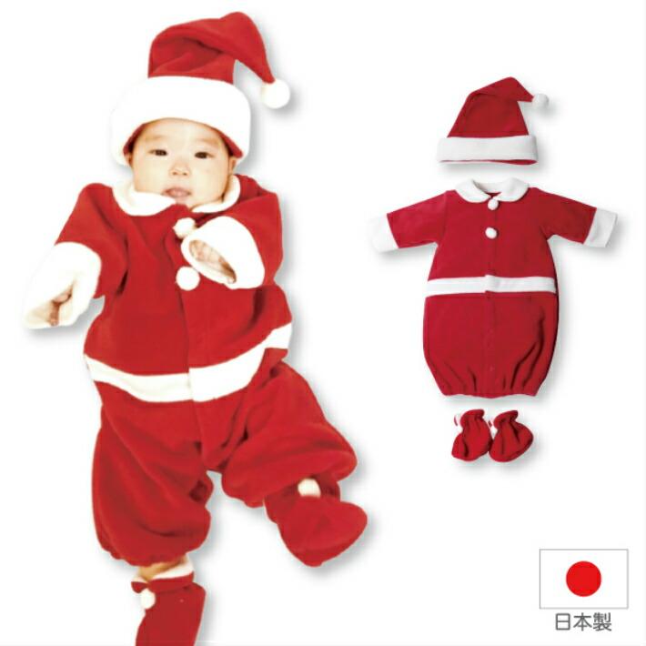 f68f85a28645f ツーウェイオール フード ブーティ 3点セット クリスマス会や記念撮影などに使える日本製のサンタ衣装です。  両面に起毛加工を施した暖かいフリース素材で作りました。