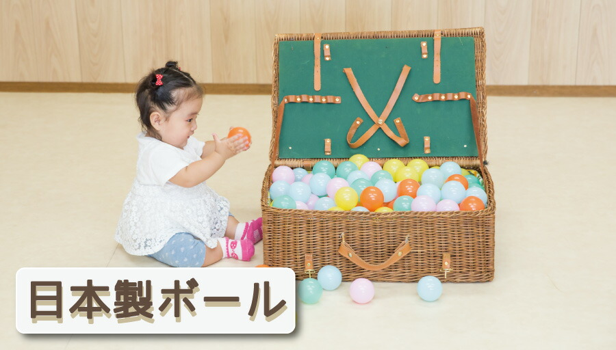 ボール各種 日本製ボール 中国製ボール