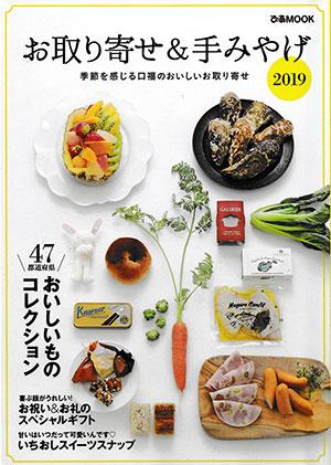 キッズデザイン賞2017