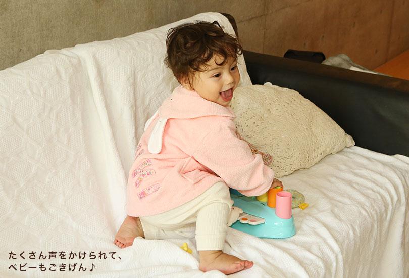 f89c4be07c8cb BabyGooseは東京・白金台の街角にある小さなショップから始まった、 お名前入りのベビー服のお店です。  創業当初から、「開けたときにワッと驚かれる出産祝いギフト」 ...