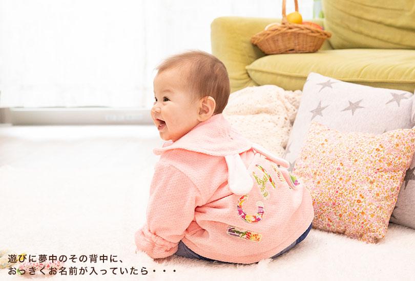 614eb088e9685 双子の出産祝いや二人目の出産祝いをお探しの方にも、BabyGooseの名入れギフトをお選びいただいています。