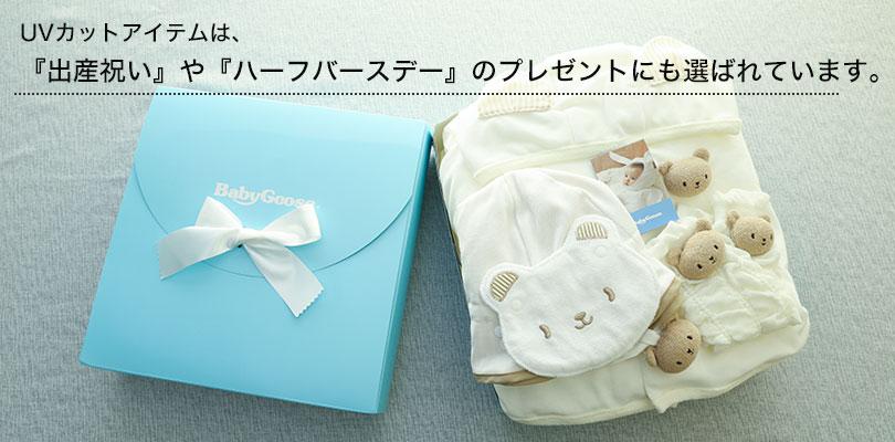 赤ちゃん マント