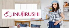 INUJIRUSHI