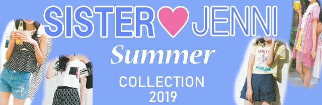 JENNI・2019夏バナー