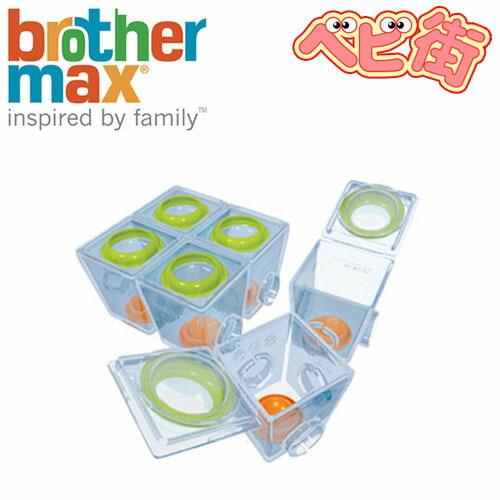 brother max 6ベビーフードポーショナー[スモール]