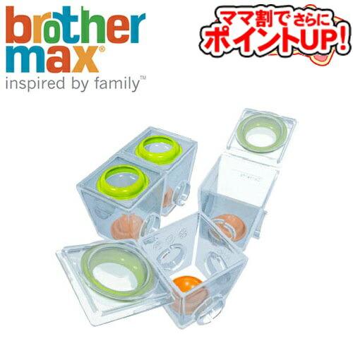 brother max 4ベビーフードポーショナー[ラージ]