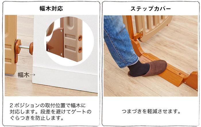 日本育児 スマートゲイト2 スマートゲート2 ベビーゲートの特長