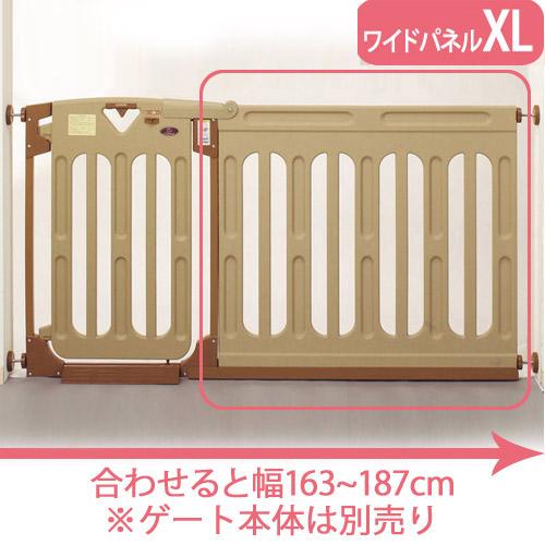 スマートゲイト2専用NEWワイドパネル XL