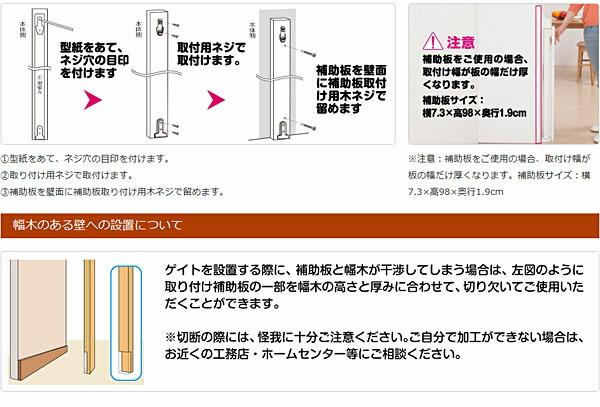 日本育児 スルする〜とゲイト