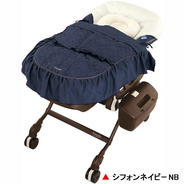 ネムリラ AUTO SWING BEDi Plus Classic