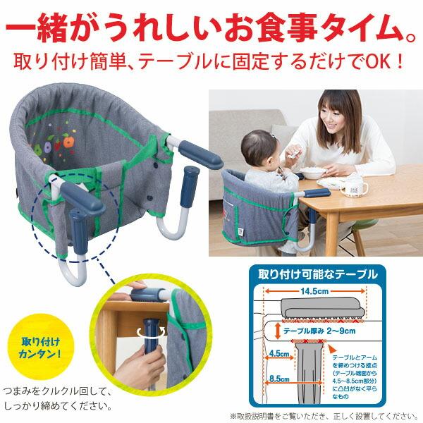 日本育児 はらぺこあおむし テーブルチェア