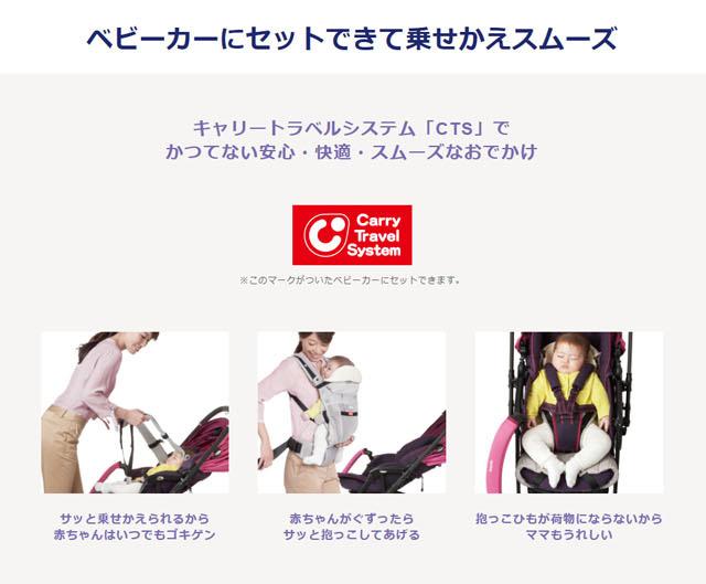 アップリカ コラン CTS クロスフィット[デザインシリーズ] 子守帯 抱っこ紐 ベビーキャリー