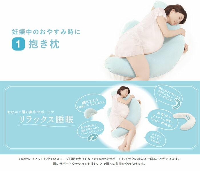 ベビー寝具 授乳クッション カーメイト エールベベ 4wayクッション マシュマロ