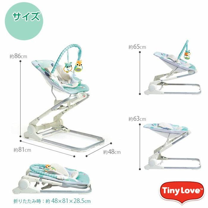 TINY LOVE【タイニーラブ】 3in1ハイシートバウンサー おもちゃ
