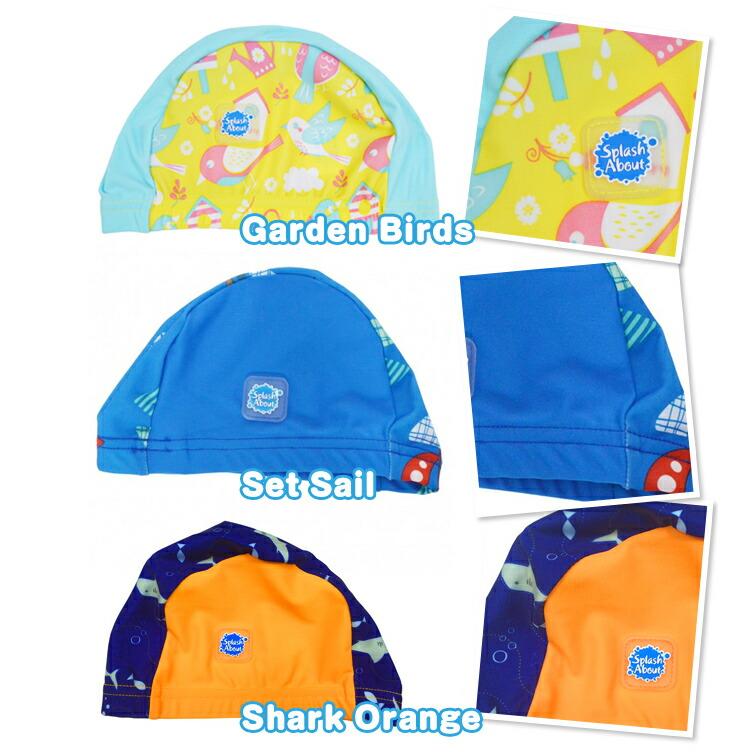 SplashAbout スプラッシュアバウト SwimCap スイムキャップ 水泳 帽子