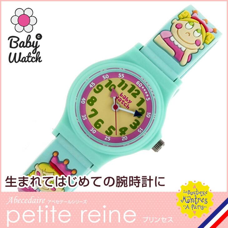 【ベビーウォッチ/babywatch】プリンセス 幼児用3Dレリーフベルト腕時計「アベセデール」/ABECEDAIRE petite reine