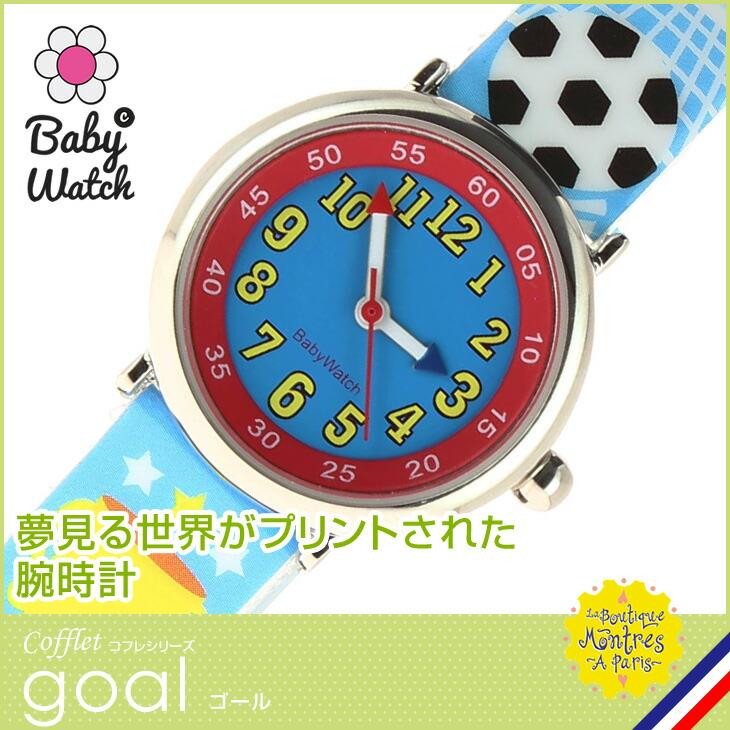 【ベビーウォッチ/babywatch】ゴール 子ども用プリント柄ベルト腕時計「コフレ」/COFFRET goal