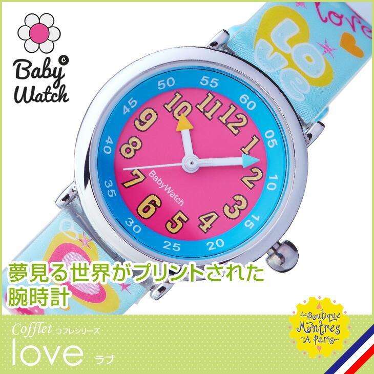 【ベビーウォッチ/babywatch】ラブ 子ども用プリント柄ベルト腕時計「コフレ」/COFFRET love