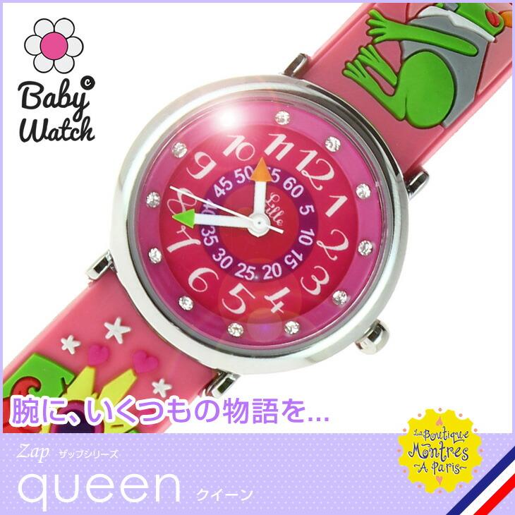 【ベビーウォッチ/babywatch】クイーン 子ども用3Dレリーフベルト腕時計「ザップ」/ZAP queen