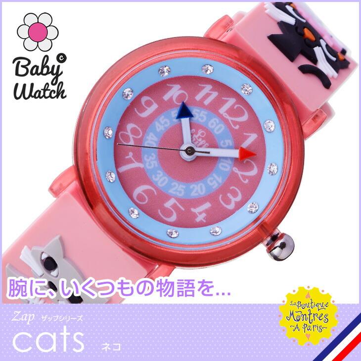 【ベビーウォッチ/babywatch】妖精 子ども用3Dレリーフベルト腕時計「ザップ」/ZAP cats