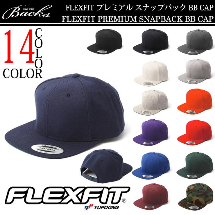 Flexfit-BB-Spruce-L//XL