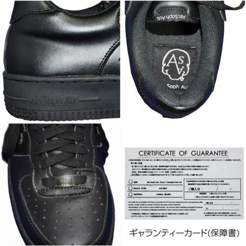 Ain Force 1 Lowcut 2 Plain(W) ファッション メンズ レディース ユニセックス 靴 スニーカー ミッドカット フォースワン バッシュ スカル スワロフスキー カジュアル ストリート スポーツ