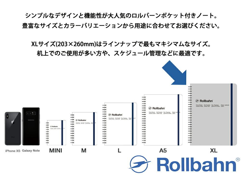 ロルバーン アップル ノート Lサイズ メモ 送料無料 Rollbahn