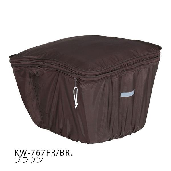 kw767