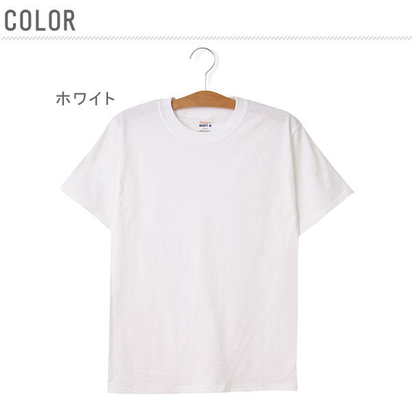 ビーフィー半袖Tシャツ