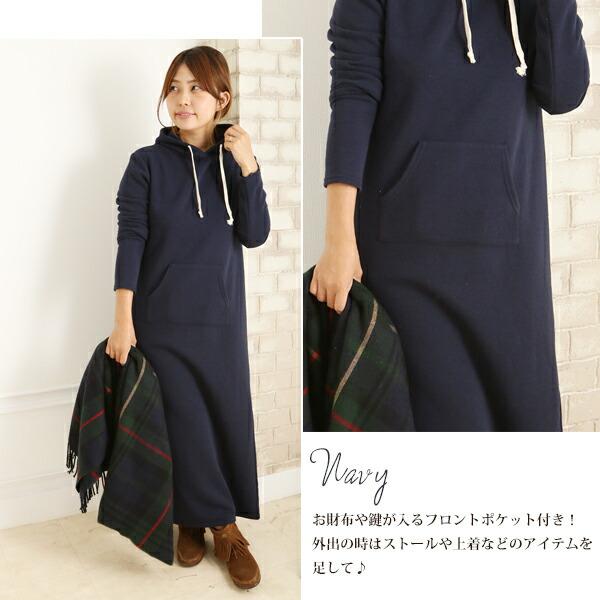 11ea20ba25fe7 Moc: Maxi-length dress back brushed one piece Romare was maternity ...
