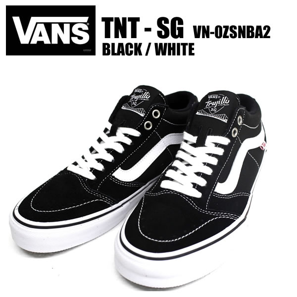Vans Tnt All Black Casual Shoes