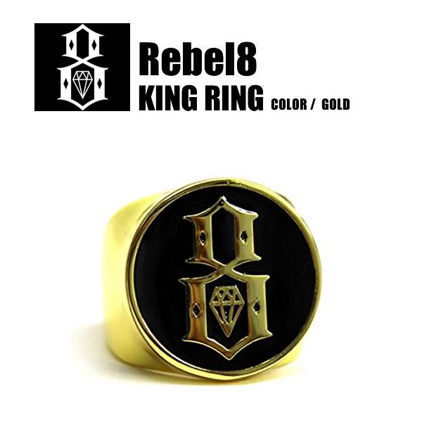 REBEL8の指輪リング