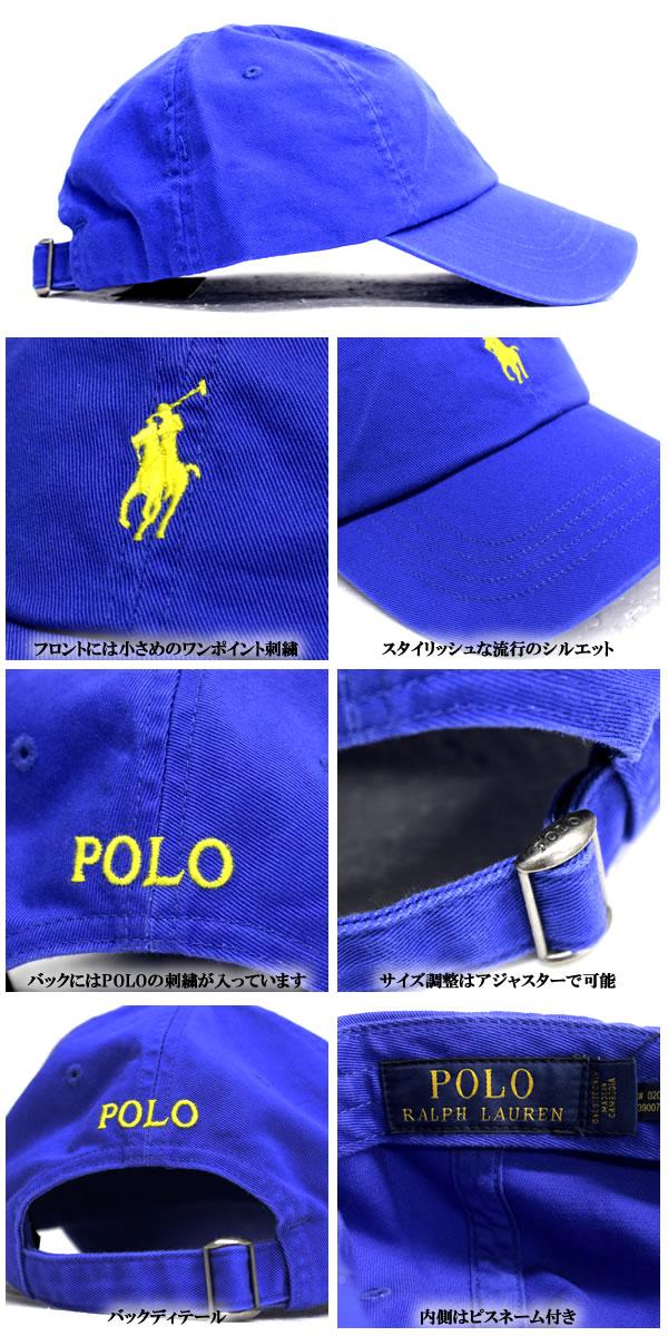 ワンポイント刺繍のブルーのラルフローレンキャップ