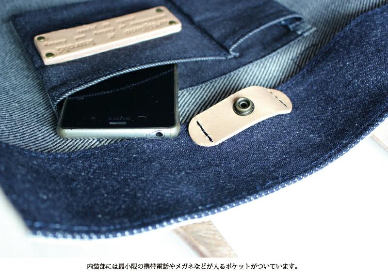 内装部には最小限の携帯電話やメガネなどが入るポケットがついています。