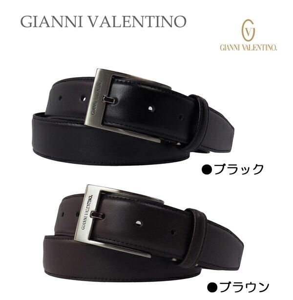 紳士ベルト GIANNI VALENTINO 51JV35M おしゃれな ベルト ウエストサイズ 95cm の方まで ギフト 贈り物 プレゼント お祝い