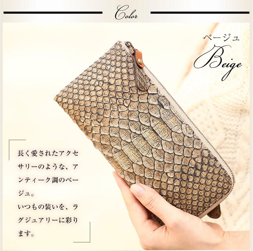 アンティークパイソン 長財布 ヴィア ドアン 日本製 VIA DOAN 財布 レディース ウォレット 財布