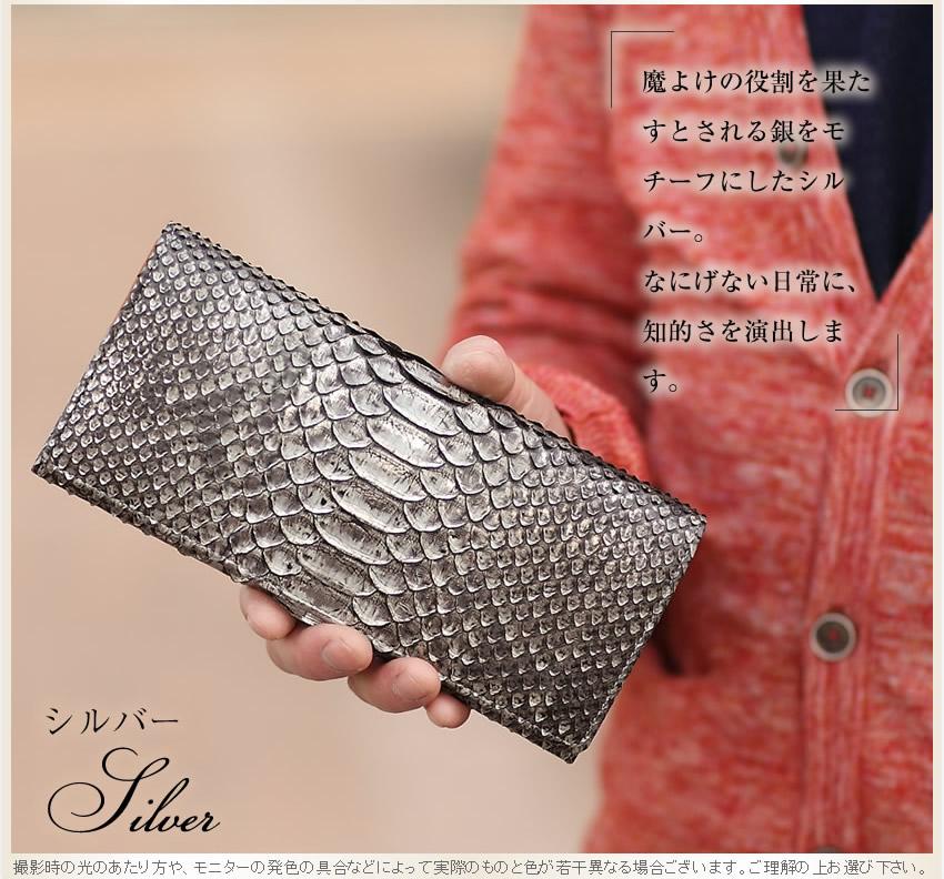 77a799719304 アンティークパイソン 長財布 かぶせ ヴィア ドアン 日本製 VIA DOAN 財布 レディース ウォレット 財布